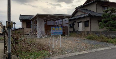 福井市上江尻町11字8番13