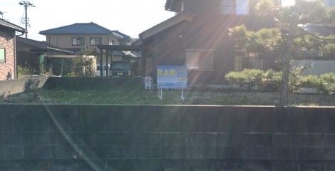 坂井市丸岡町北横地15字43番6